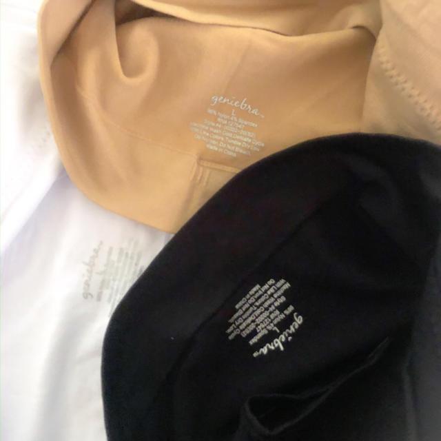 ジニエブラ ベーシックカラーXXLサイズ キッズ/ベビー/マタニティのマタニティ(マタニティ下着)の商品写真