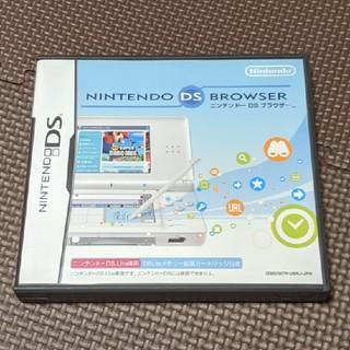ニンテンドーDS(ニンテンドーDS)のニンテンドーDSブラウザー DS(携帯用ゲームソフト)