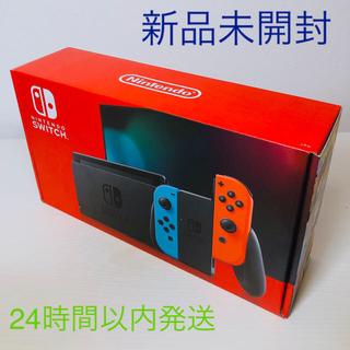 Nintendo Switch - 【新品未開封】Nintendo Switch 本体【即日発送】