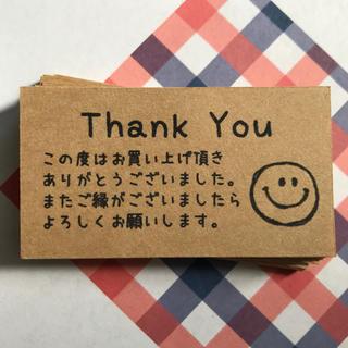 72枚★サンキューカード手書き風newにこちゃん(カード/レター/ラッピング)