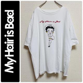 一点物My Hair is Bad×BettyBoop×MOSHPIT Tシャツ