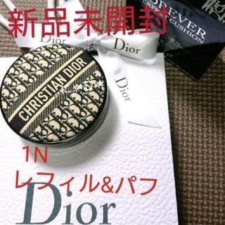 Dior - 新品未開封◎1N◎Dior クッションファンデーション リフィル