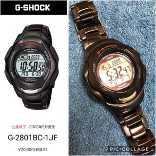 ジーショック(G-SHOCK)のCASIO G-SHOCK ブラックヘリオスシリーズ 腕時計  非ジャンク実働品(腕時計(デジタル))