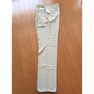 スラックス パンツ 新品未使用 ベージュ色 ウエスト76cm(スラックス)