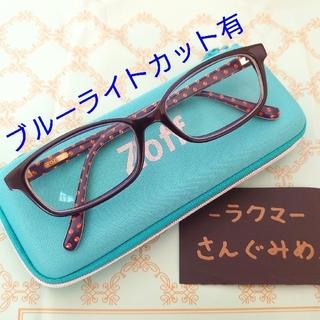 ゾフ(Zoff)の眼鏡市場【ブルーライトカット近視用メガネ】-3.00 度入り 視力0.2〜0.1(サングラス/メガネ)