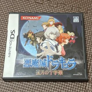 ニンテンドーDS(ニンテンドーDS)の悪魔城ドラキュラ -蒼月の十字架- DS(携帯用ゲームソフト)