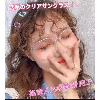 セール!!クリア伊達メガネ ブルーライトカット(サングラス/メガネ)