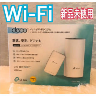 TP−LINK DECO M3 2-PACK Wi-Fi ルーター