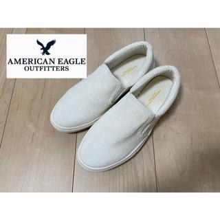 アメリカンイーグル(American Eagle)の【新品・未使用】AMERICAN EAGLE 白スリッポン 23cm(スニーカー)
