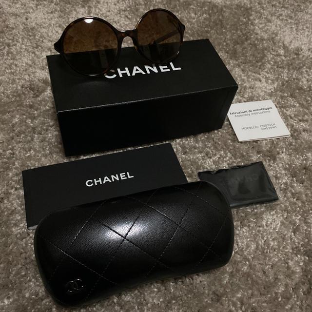 CHANEL(シャネル)のシャネル サングラス CHANEL  レディースのファッション小物(サングラス/メガネ)の商品写真