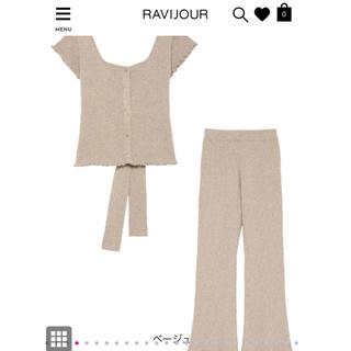 ラヴィジュール(Ravijour)のRAVIJOUR フレンチリブ セットアップ(ルームウェア)