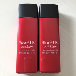 Biore - ビオレUV アスリズムミルク 65ml×2           新品未使用
