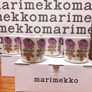 marimekko - 数量限定 新品レア即完売 マリメッコ  ヴィヒキルース ラテマグ 2箱4個セット