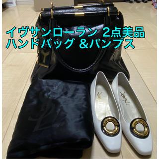 Yves Saint Laurent Beaute - イヴサンローラン トートバッグ &パンプス 美品 買得