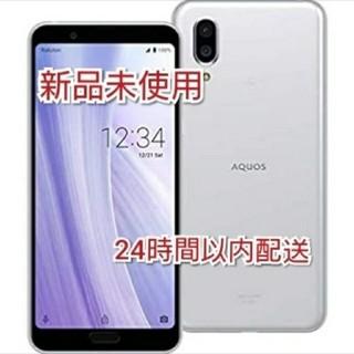 AQUOS - SHARP AQUOS sense3 plus simフリー SH-RM11