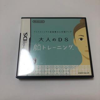 ニンテンドーDS(ニンテンドーDS)のフェイスニングで表情豊かに印象アップ  大人のDS顔トレーニング(家庭用ゲームソフト)