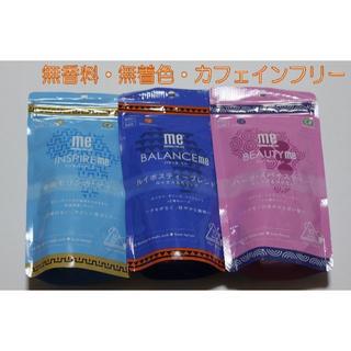 ハーブティー3種セット 無香料。無着色。カフェインフリー(茶)