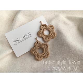 rattan flower style pierce/ earring(イヤリング)