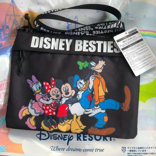ディズニー(Disney)の新作♡ ディズニー ベスティーズ ショルダーバッグ  ディズニーリゾート(ショルダーバッグ)