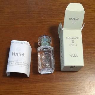 ハーバー(HABA)のハーバー  スクワランⅡ(フェイスオイル/バーム)