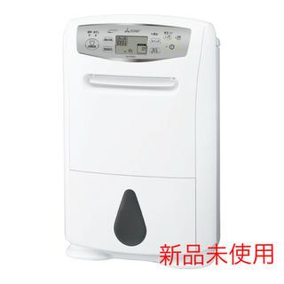 ミツビシデンキ(三菱電機)の👉衣類乾燥除湿器👈(衣類乾燥機)