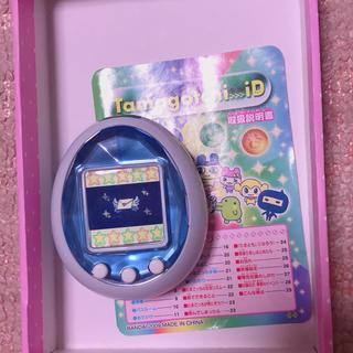 バンダイナムコエンターテインメント(BANDAI NAMCO Entertainment)のたまごっちID ブルー(携帯用ゲーム機本体)