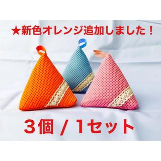 (洗濯マグちゃん)ハンドメイド 洗濯用マグネシウム70g*3個⇒210g(洗剤/柔軟剤)