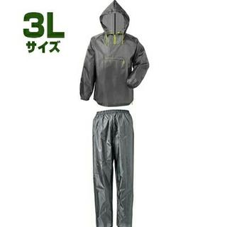 フルジップヤッケ&ヤッケパンツ グレー 3Lサイズ