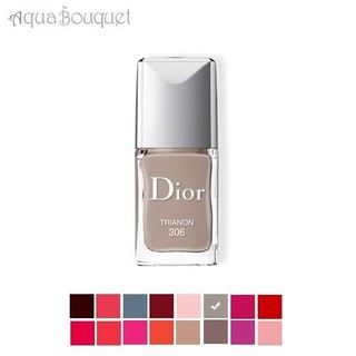 クリスチャンディオール(Christian Dior)のChristian Dior マニキュア(マニキュア)