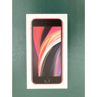 アップル(Apple)のiPhone SE 第2世代 レッド 32GB 箱とイヤホン、アダプター(その他)