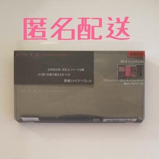 ケイト(KATE)のKATE ディメンショナルパレット EX-2(コフレ/メイクアップセット)