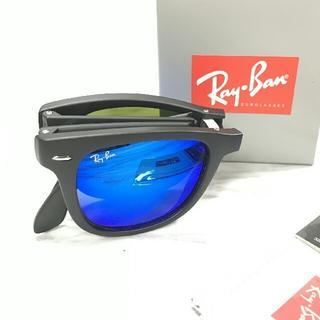 レイバン(Ray-Ban)のレイバン RayBan RB4105 601S/17(サングラス/メガネ)