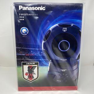 パナソニック(Panasonic)の新品☺︎Panasonic パナソニック 創風機 F-BR25TS-A ブルー(扇風機)