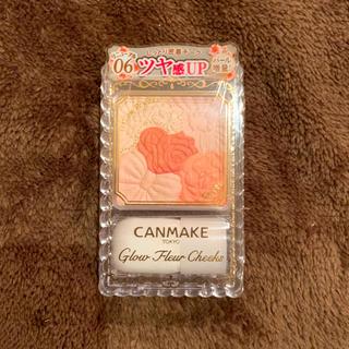 キャンメイク(CANMAKE)のキャンメイク チーク グロウフルールチークス 06 ミルキーレッドフル(チーク)