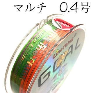 PEライン 0.4号 マルチカラー 300M(釣り糸/ライン)