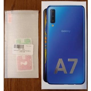 SAMSUNG - 新品未開封 GALAXY A7 ガラスフィルム付