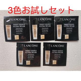 LANCOME - ランコムファンデーション3色お試しセット