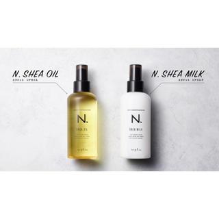 NAPUR - N.SHEAオイルorミルク(新品)
