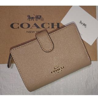 COACH - いっちゃん様専用です❗2020最新色❗コーチ二つ折り財布   春モデル  トープ