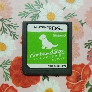 ニンテンドーDS(ニンテンドーDS)のDSソフト、ニンテンドッグス柴&フレンズ、ソフトのみ(携帯用ゲームソフト)