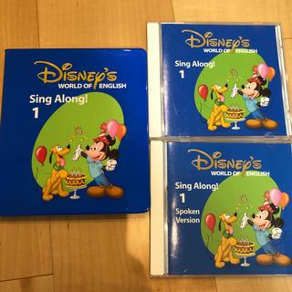 Disney - DWE   シングアロング1 DVD CD ディズニー英語システム