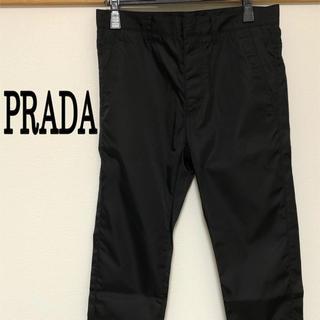 プラダ(PRADA)のプラダ PRADA スラックス ナイロン ストレートパンツ 古着(スラックス)