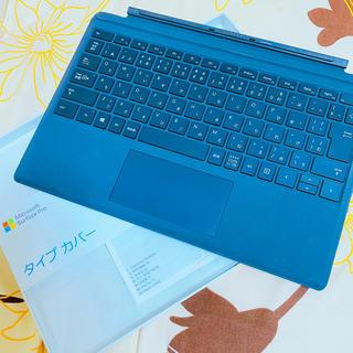 マイクロソフト(Microsoft)のマイクロソフト 【純正】 Surface Pro タイプカバー ブラック(PC周辺機器)