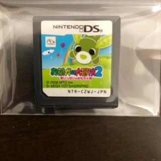 ニンテンドーDS(ニンテンドーDS)の【ゲーム】DS お茶犬の大冒険2 夢いっぱいのおもちゃ箱(携帯用ゲームソフト)
