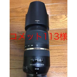 TAMRON - Tamron 70-300 F4.5-5.6 DI VC USD A005N