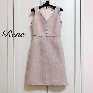 René - 【Rene】2018年DM掲載ツイードワンピース