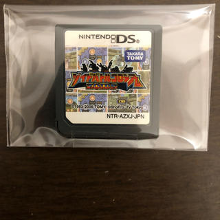 ニンテンドーDS(ニンテンドーDS)の【ゲーム】DS ゾイドバトルコロシアム(携帯用ゲームソフト)