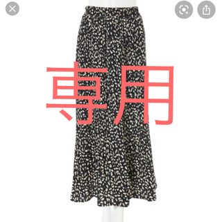 フィフス(fifth)のfifth レオパードプリーツスカート(ロングスカート)