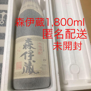 焼酎 森伊蔵 1800(焼酎)