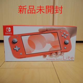 Nintendo Switch - Nintendo Switch Lite スイッチ ライト コーラル